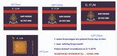 Korpsvlag-QPO-2017-100-x-150-CM
