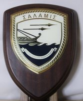 GR-Wapenschild-EaaaMiZ
