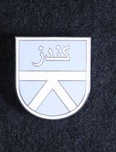 Israël-Speld-05-blauw-schild-borsthanger