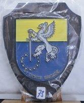 73-Lichte-Brigade